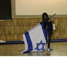 Rudens seminaras Izraelyje