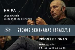 Žiemos seminaras Izraelyje