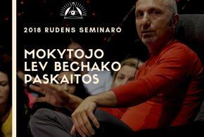 2018 m. Rudens seminaro paskaitos