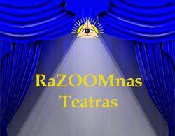 РаZOOMный театр на литовском языке. 1 сезон. Итоги.